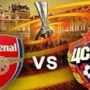Футбол. Лига Европы, «Арсенал» – ЦСКА 5 апреля: прямая трансляция матча, прогноз