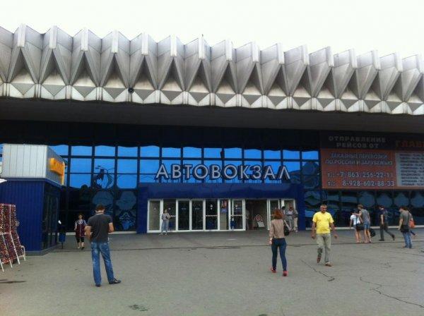 На автовокзале Ростова-на-Дону женщина умерла возле своей дочери