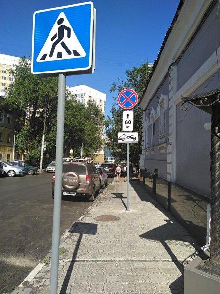 Пьяный водитель из Ярославля воровал дорожные знаки