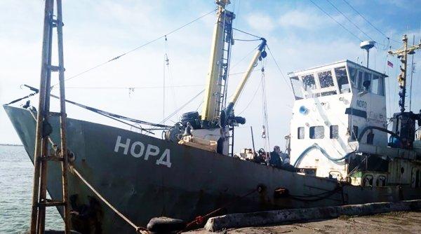 Украина предъявила капитану судна «Норд» очередное обвинение