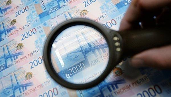 В Приамурье фальшивомонетчик напечатал купюру достоинством 2000 руб с помощью принтера