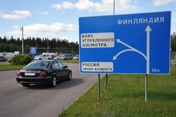 Поезд из Москвы в Хельсинки задержали на границе из-за дебошира