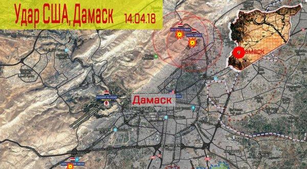 Военкор: ракета США упала в Сирии в 5 км от базы России