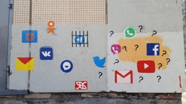 В Петербурге появилось граффити о блокировке Telegram