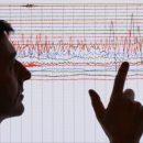 На Курилах зафиксировано землетрясение с магнитудой в 5,1 балла