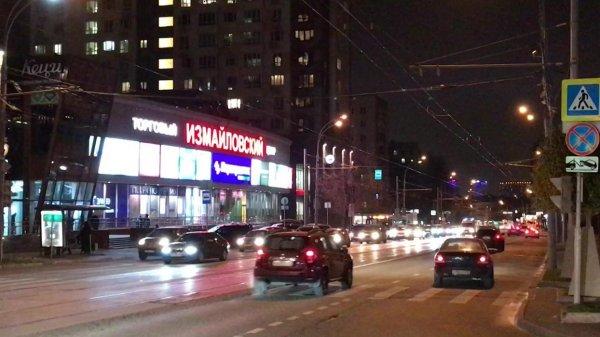 Из ТЦ «Измайловский» Москвы эвакуировали людей из-за пожара