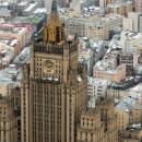 Здание МИД РФ в Москве эвакуировали из-за угрозы взрыва