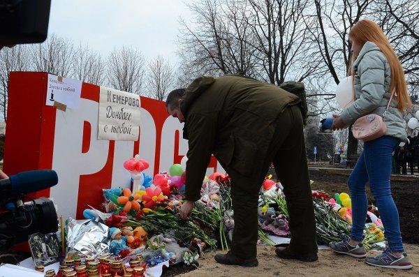 Окончено опознание всех погибших при пожаре в Кемерово