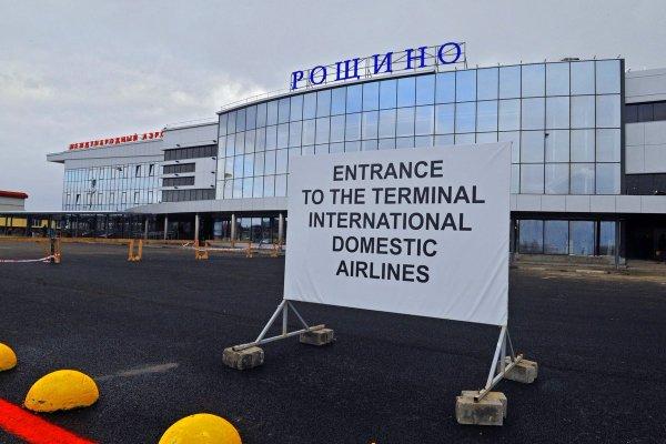 Аэропорт Рощино в Тюмени срочно эвакуировали