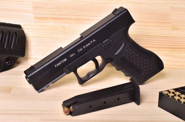 В Приморье при игре с травматическим пистолетом скончался ребенок