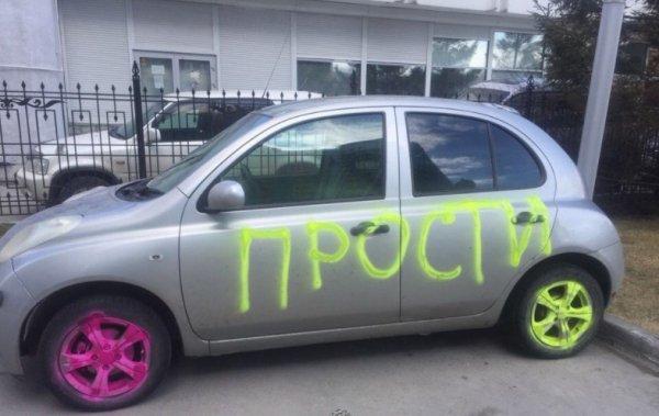 Извинения жителя Новосибирска перед девушкой назвали идиотскими в соцсетях