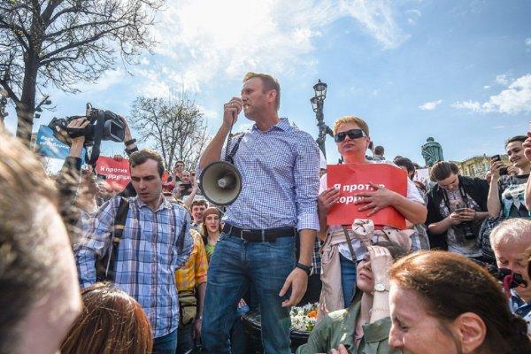 Появилось видео задержания Навального на Пушкинской площади в Москве