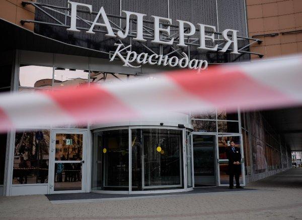 В Краснодаре посетители ТЦ «Галерея» были эвакуированы из-за короткого замыкания
