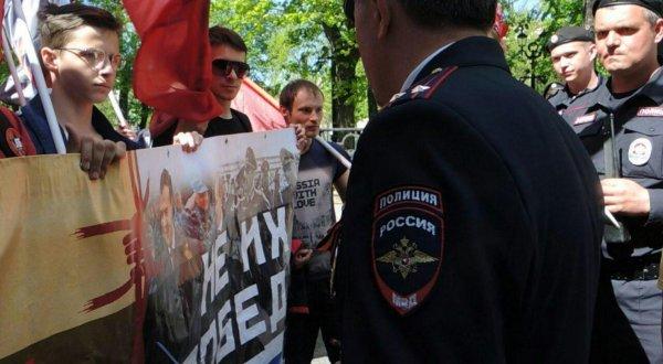 На шествии коммунистов в Москве были задержаны 23 человека