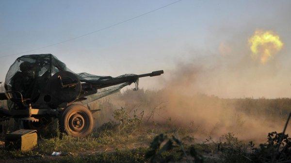 В ВСУ заявили об активных действиях в Операции объединения сил против ДНР