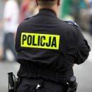 «Антипольсая деятельность»: В Польше задержали россиянку