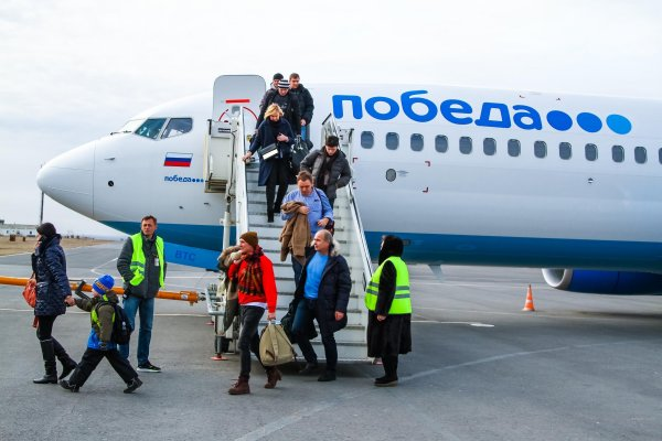 Псевдотеррориста сняли с рейса Москва-Махачкала