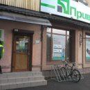На Украине голая неадекватная девушка требовала в банке, чтобы ей вернули золотую карту