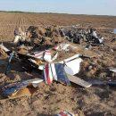 Появилось фото разбившегося Су-29 в Ленинградской области