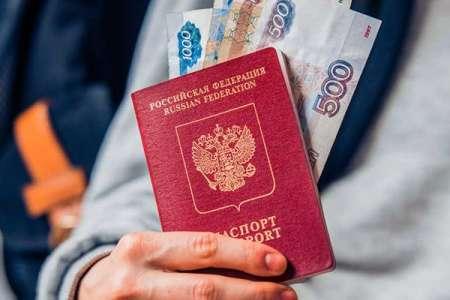 Госдума РФ поддержала увеличение госпошлины за загранпаспорт до 5 тысяч рублей