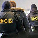 Звонок из ФСБ привел к отмене спектакля