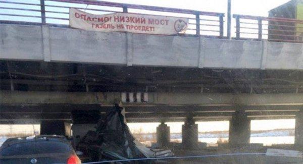 Юбилейная 150-я «ГАЗель» не проехала «мост глупости» в Санкт-Петербурге