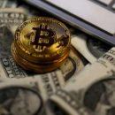 Эксперты спрогнозировали снижение курса биткоина ниже 6 тысяч долларов