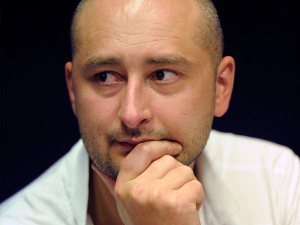 СМИ: В Киеве застрелили российского журналиста Аркадия Бабченко