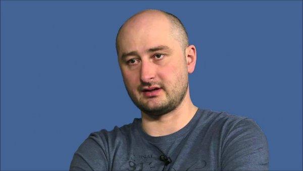 Друг убитого журналиста Бабченко: Его однозначно убил профессионал