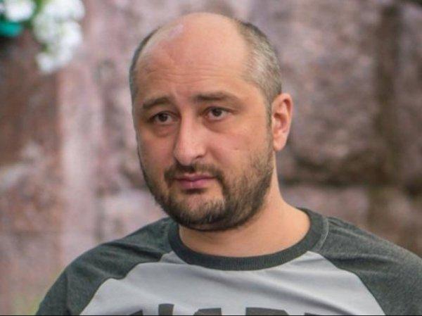 СПЧ России будут требовать тщательного расследования убийства Аркадия Бабченко