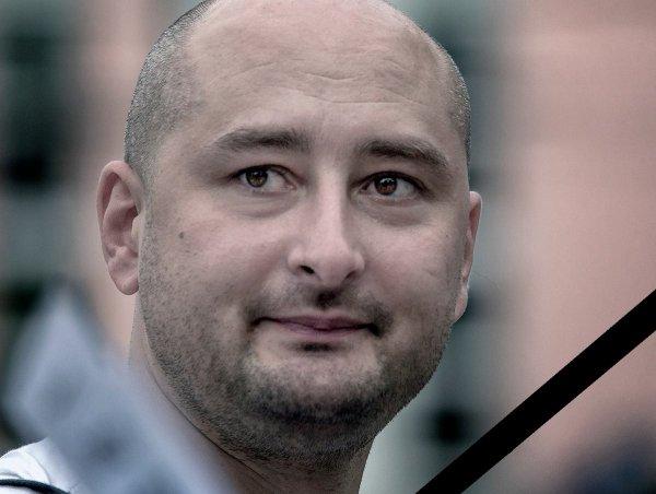 «Потому что он козёл»: соседи и Гаспарян рассказали об убийстве Бабченко