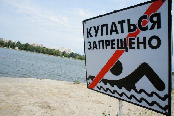 МЧС назвал число утонувших людей после открытия российских пляжей