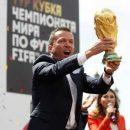 В Москве представили кубок чемпионата мира по футболу
