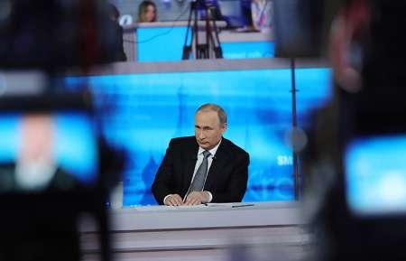 «Прямая линия» с Владимиром Путиным 7 июня 2018: где и во сколько смотреть, трансляция