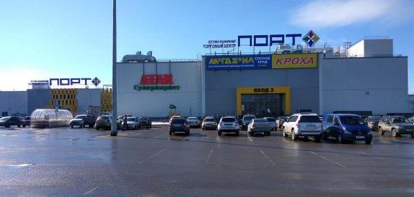 В Казани локализовали пожар в ТЦ