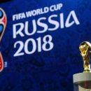 Россию хотят лишить церемонии награждения победителей ЧМ-2018 по футболу