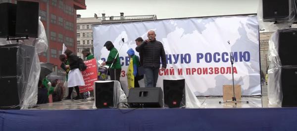 В Москве на проспекте Сахарова закончилась акция протеста оппозиции