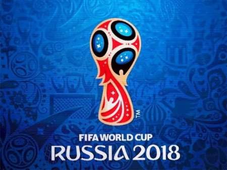 Чемпионат мира по футболу 2018 в России: расписанием матчей