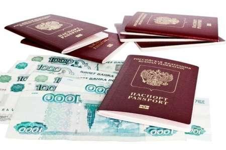Водительские права и загранпаспорта подорожают в России