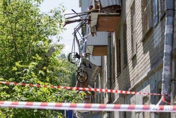 В Челябинской пятиэтажке произошел взрыв газа