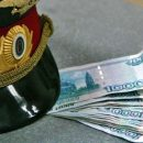 Иностранца задержали за дачу взятки полицейскому