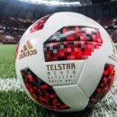 ФИФА представила официальный мяч плей-офф ЧМ-2018 в России