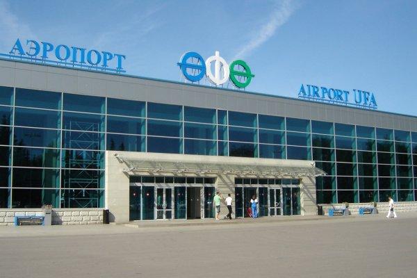В Уфе из-за сильной грозы сел самолет Москва – Бегишево