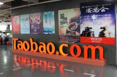 AliEхpress запустил в России маркетплейс Taobao