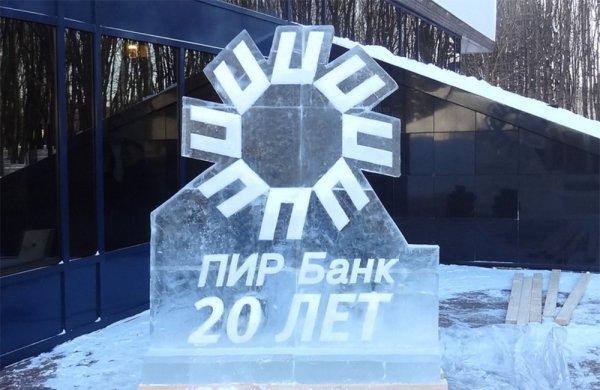 Хакерский ПИР: ЦБ РФ подтвердил сведения о первой в году атаке кибермошенников на банк