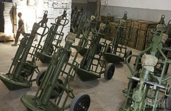 На Украине самовзрывной миномет уничтожил нескольких военных