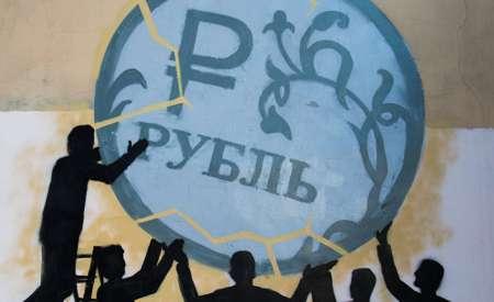 S&P озвучило прогноз для российской экономики: инвесторы уйдут, рубль ослабеет