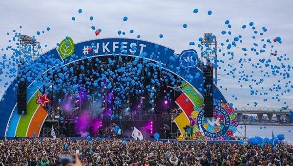 На VK Fest в Петербурге не справились с количеством людей
