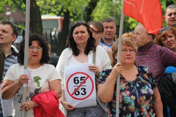 Полиция задержала организаторов митинга против пенсионной реформы в Москве