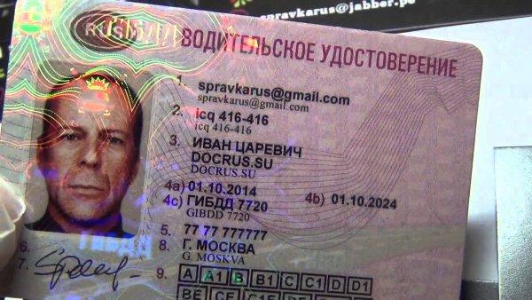 В Ленобласти иностранец с напечатанными правами попался сотрудникам ГИБДД
